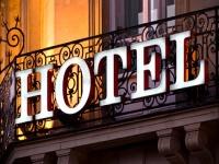 Выбираем отель для отдыха