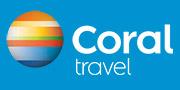 Coral Travel предлагает акцию «2+2=2» для семейного отдыха с детьми