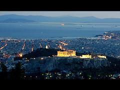 Современные Афины